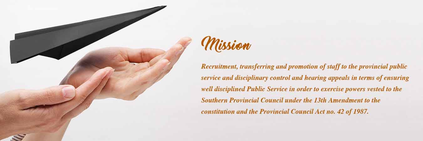 Southern Provincial Public Service Commission